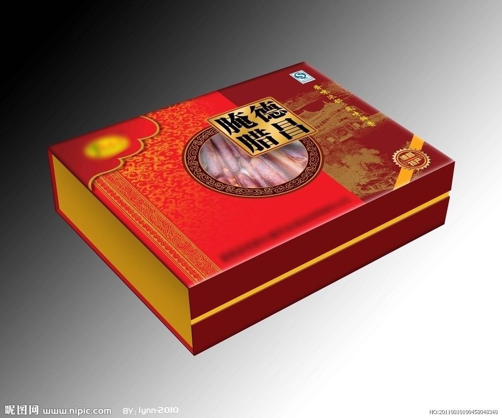 精装礼盒2